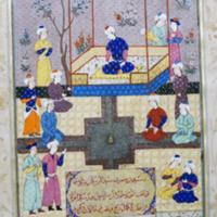 ISLAMIC; ISLAMIC, Iran