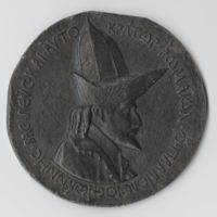 1964.194.JPG