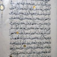 ISLAMIC, Mongol Iran